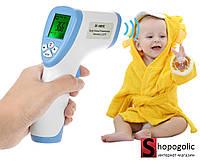 Детский Электронный Инфракрасный Термометр