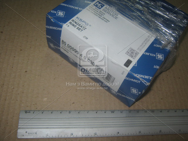 Кольца поршневые FORD TRANSIT 93,67 2,5D/TD (пр-во KS) 800009910000