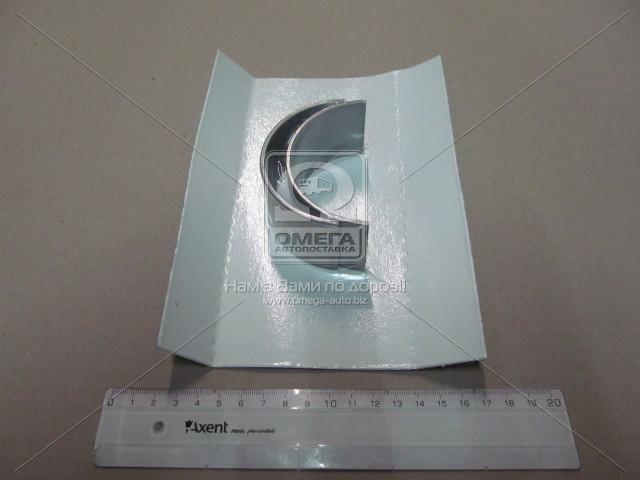 Вкладыши шатунные STD PL (ПАРА) R.V.I. MIDR 06.20.45/ MIDR 06.23.56 (Производство Glyco) 71-4290 STD