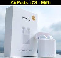 Беспроводные наушники I7s TWS Bluetooth mini с магнитным кейсом аналог AirPod Apple, фото 1