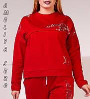 Турецкий брендовый батальный гламурный спортивный костюм женский красный, фото 1