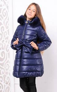 Куртка Тринити джинс