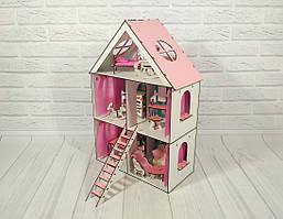 Ляльковий будиночок для LOL LITTLE FUN MAXI з меблями Fana