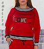 Турецкий стильный прогулочный спортивный костюм женский красный