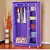 Тканевый шкаф кофр на 2 секции «28109 purple» Сиреневый