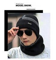 Шапка мужская зимняя без шарфа серо- чёрная код 94