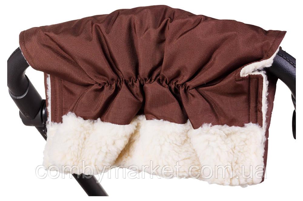Муфта для рук на коляску/санки шоколад
