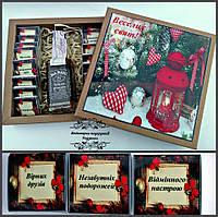 """Корпоративні шоколадні набори """"Веселих свят з віскі """". Подарунки на Новий рік, Різдво, Миколая"""