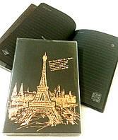 Большой Чёрный Блокнот С Черными Листами - 104 страницы, Париж