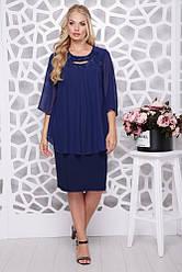 Сукня жіноча Афіна Різні кольори