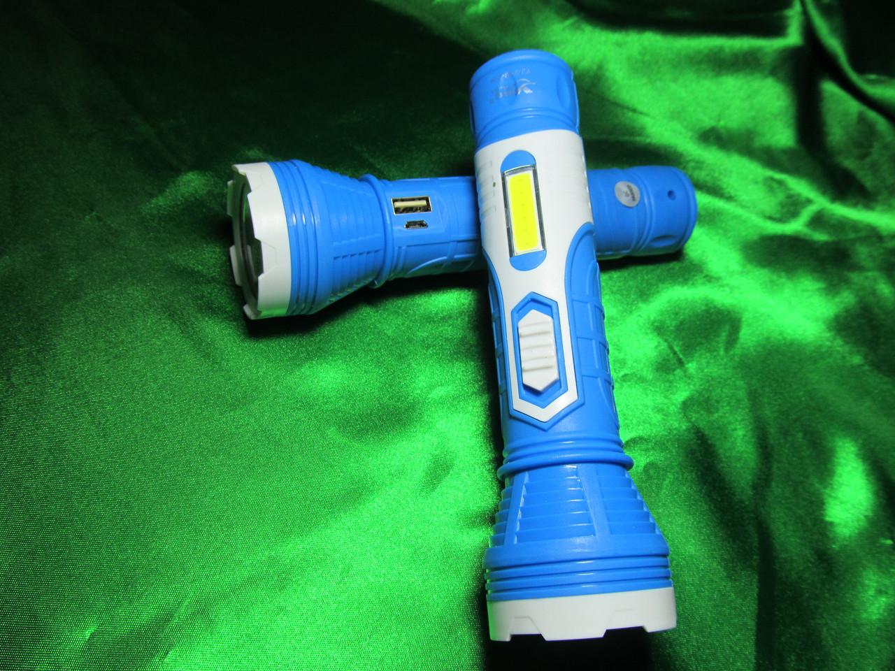 Фонарик с зарядкой от USB  (заряжается от POWER-bank, прикуривателя автомобиля, от телефона)