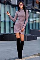 Облегающее Платье на Запах с Люрексом Розовое S-XL, фото 1