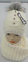 Шапка вязаная + хамут с бубоном для девочки на  полном флисе, фото 1