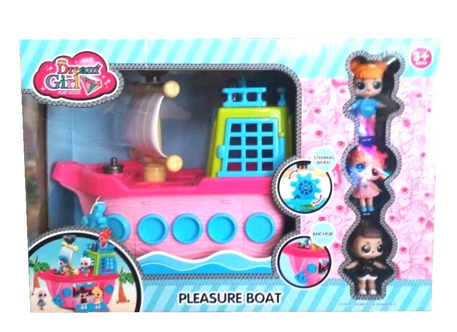 Кукла Лол LOL Корабль 588-11