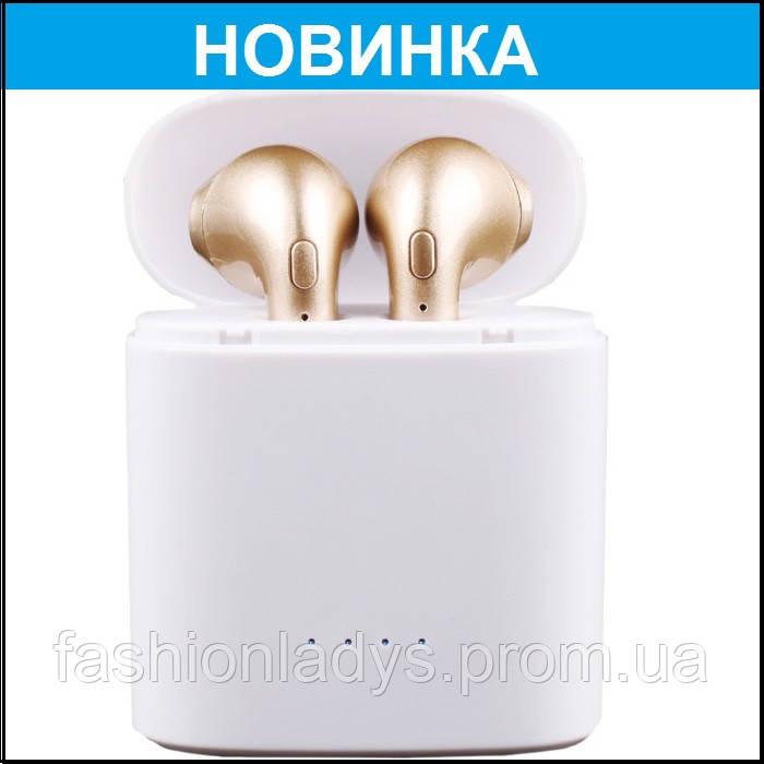 Беспроводные наушники I7s TWS Bluetooth c кейсом аналог,реплика AirPod Apple Золотой
