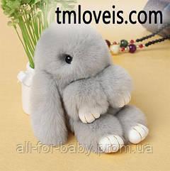 Меховый Брелок Кролик (из натурального меха) Светло-Серый