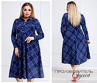 Трикотажное платье батал Alenka