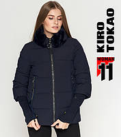 Куртка зимняя женская Киро Токао - 1719-1M синяя