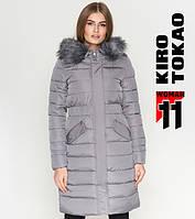 Куртка удлиненная зимняя женская Kiro Tokao - 8606A серая