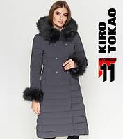 Куртка удлиненная зимняя женская Киро Токао - 6612Q серая