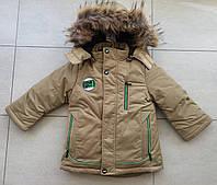 Куртка зимняя на мальчика со змейкой 86-110