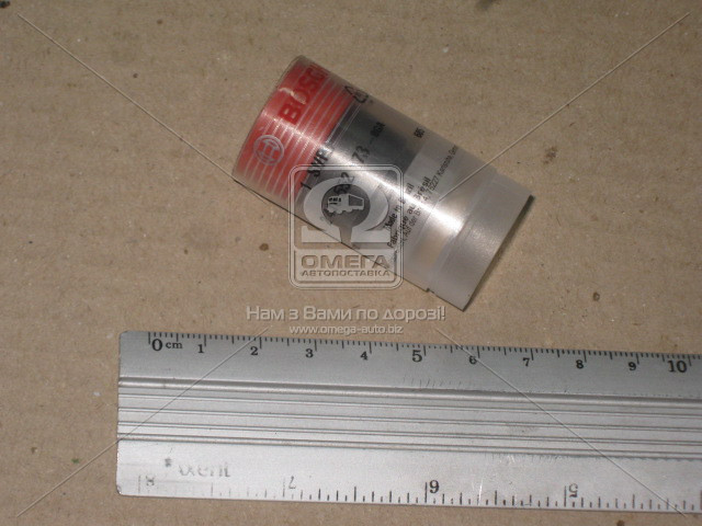 Нагнет клапан для ТНВД (пр-во Bosch) 2 418 552 173