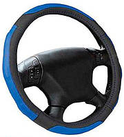 Чехол на руль Elegant Plus черно-голубой размер L  EL 105416