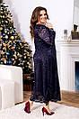 Платье Любава868/1, фото 3