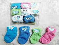 Носочки детские махровые, р.0 (0-1 год)
