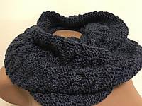 Хомут женский теплый,шарф женский,снуд № 0921