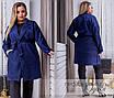 Пальто без подкладки на запах замша 48-50,52-54,56-58, фото 2