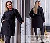 Пальто без подкладки на запах замша 48-50,52-54,56-58, фото 3