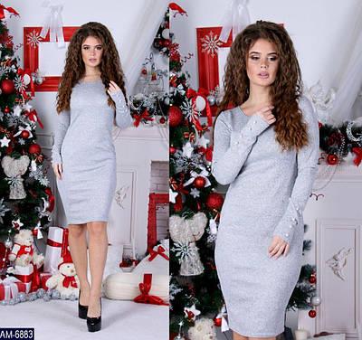 Теплое платье из ангоры софт по колено с пуговками на рукавах