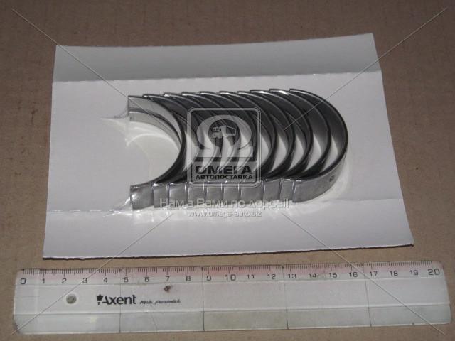 Вкладыши коренные ALFA/FIAT 1.8/2.0 TWIN SPARK (пр-во GLYCO) H1096/5 STD