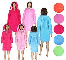 Комплект халатов махровых с ушками Мама + Дочка 01266+01265, р.р.32-50