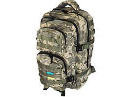Рюкзак тактический 36 литров (Цифра)