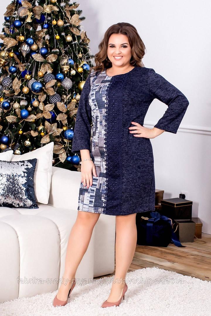 Платье Любава8 878