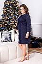 Платье Любава8 878, фото 3
