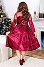 Платье Любава8 876, фото 2