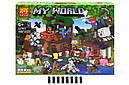 Конструктор My World: Майнкрафт. Деревня, 1007 дет