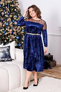 Платье Любава8 876