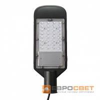 Светильник уличный консольный ЕВРОСВЕТ 30Вт 6400К SKYHIGH-30-050 2700Лм