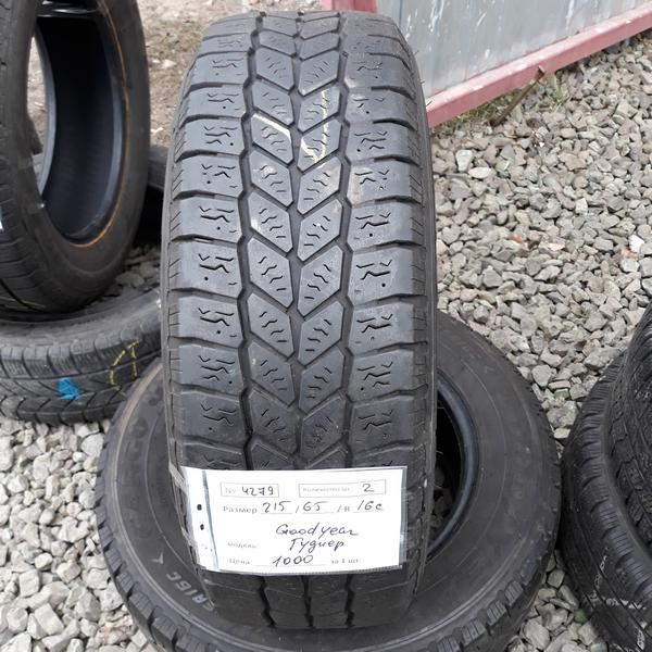 Бусовские шины б.у. / резина бу 215.65.r16с Goodyear Cargo Ultragrip Гудиер