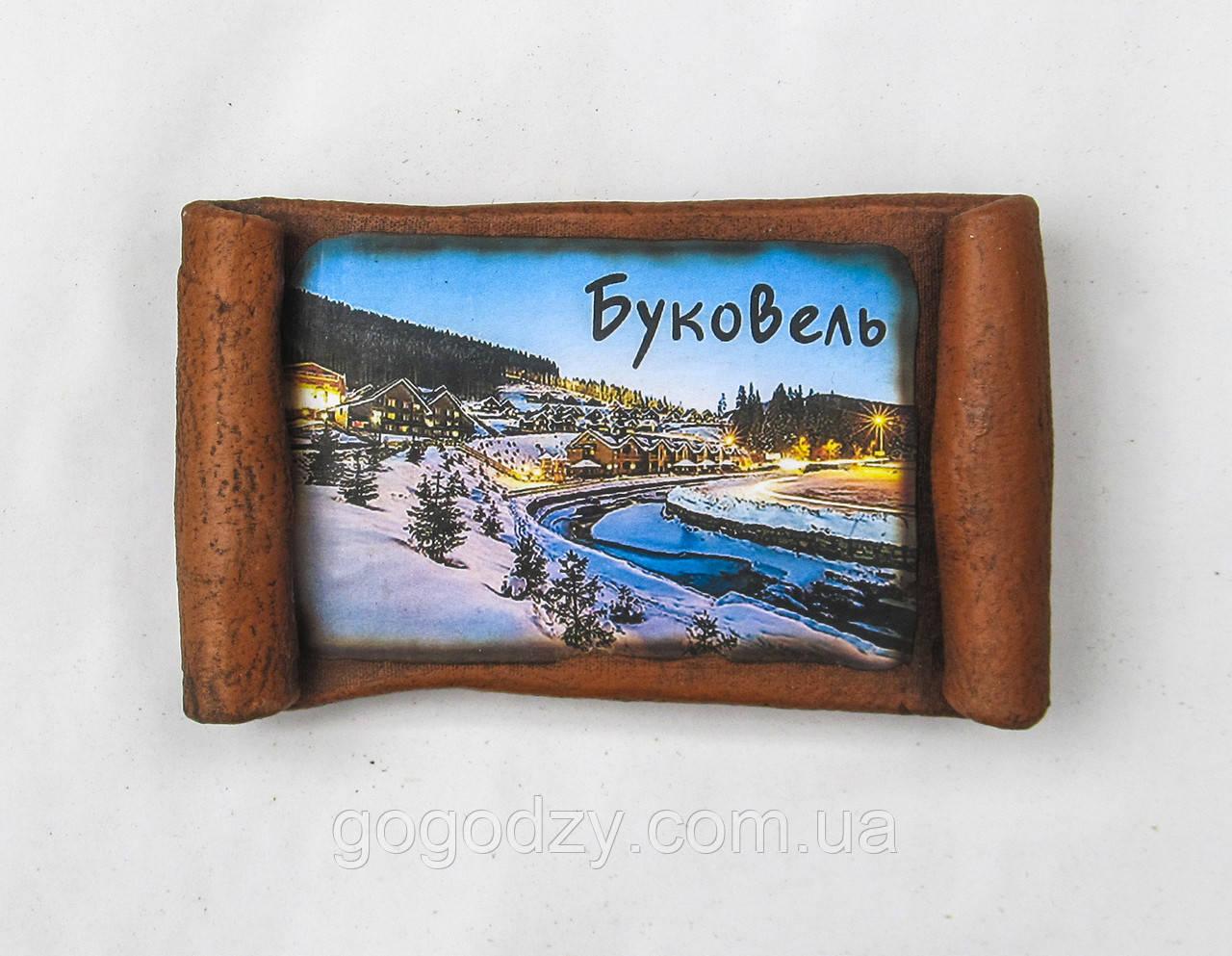 """Магнітик-сувій """"Буковель"""" 1"""