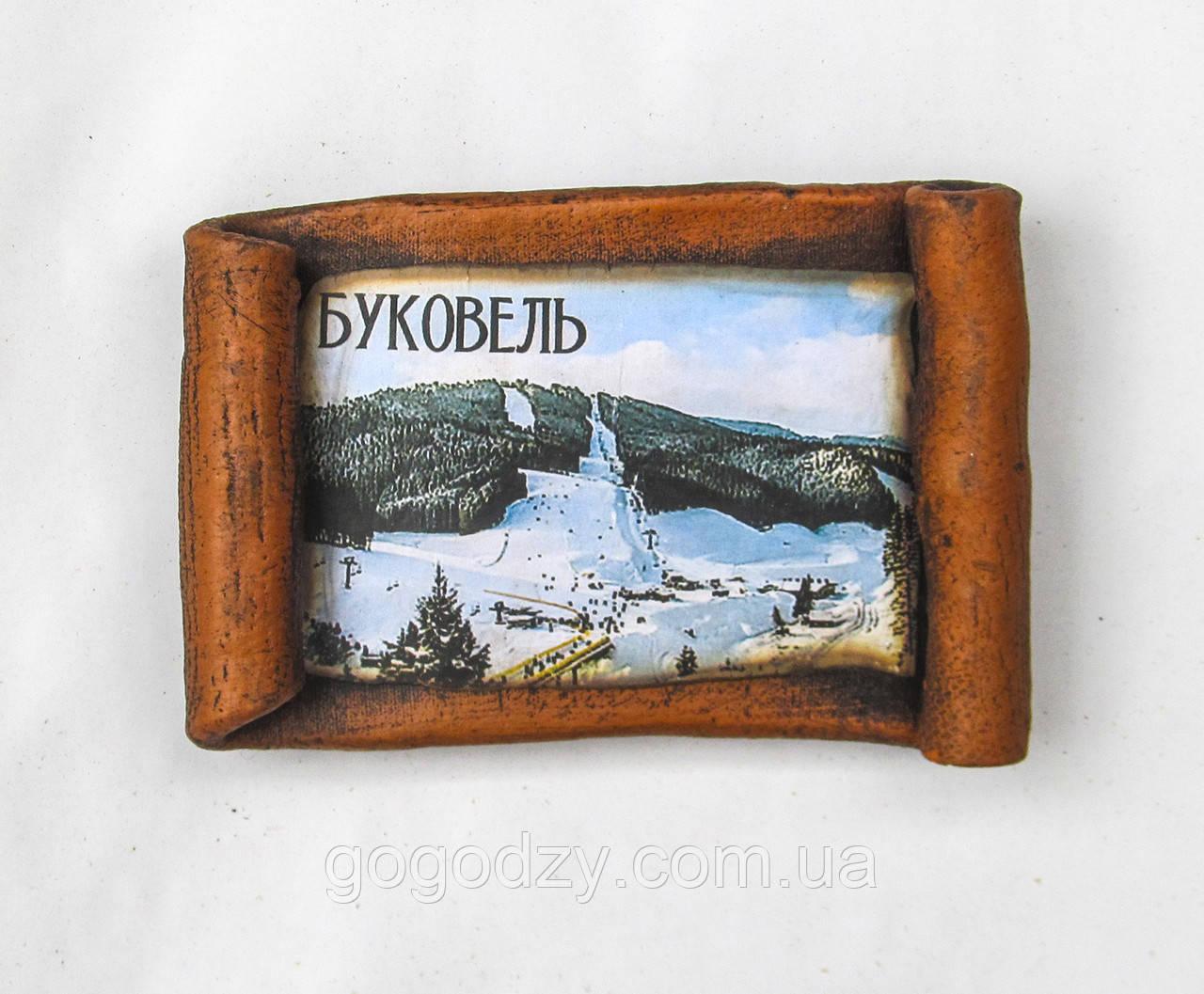 """Магнітик-сувій """"Буковель"""" 4"""