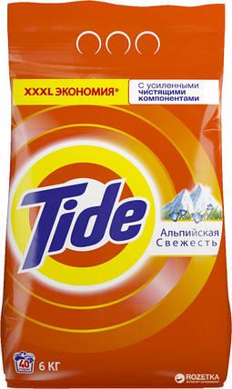 Стиральный порошок TIDE автомат Альпийская свежесть 6 кг, фото 2