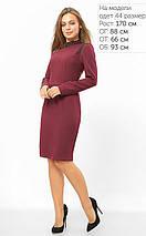 Женское однотонное платье с бусинами (3312 lp), фото 3