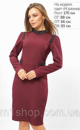 Женское однотонное платье с бусинами (3312 lp), фото 2