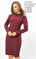 Женское однотонное платье с бусинами (3312 lp)