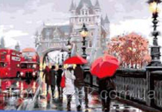 """Картина по номерам """"Дождливый Лондон"""" 40*50см"""
